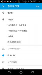 Screenshot_2015-09-15-23-12-30