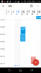 Screenshot_2015-09-15-23-18-49
