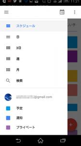Screenshot_2015-09-15-23-21-35
