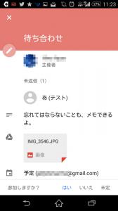 Screenshot_2015-09-15-23-23-32