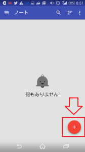 Screenshot_2015-09-16-20-51-12