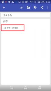 Screenshot_2015-09-16-20-52-08