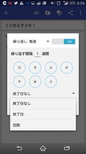 Screenshot_2015-09-16-20-54-14