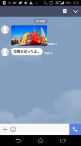 Screenshot_2015-09-18-00-31-58