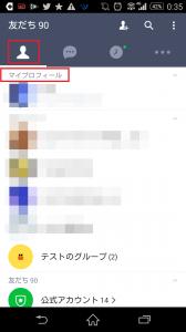 Screenshot_2015-09-18-00-35-34