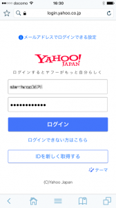 Yahooブラウザ3