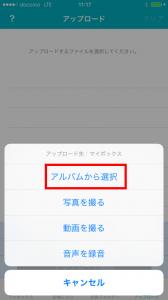 Yahoo!ボックス6