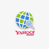 Yahoo!ブラウザを使ってiPhoneのネットサーフィンを快適にする方法/ヤフーブラウザ