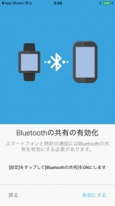 AndroidWear2