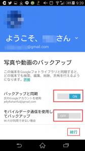 Screenshot_2015-10-12-21-39-22