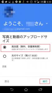 Screenshot_2015-10-12-21-39-30