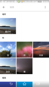 Screenshot_2015-10-12-21-55-57