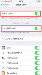 iCloud3