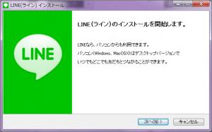 install_3