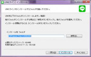 install_5