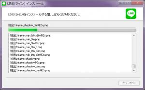 install_6