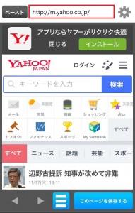 画面メモ_9558