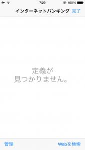 写真 2015-11-02 7 29 01