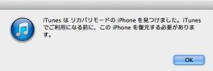 jailbreak-ios-7-device-iphone_3