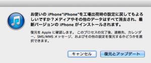 jailbreak-ios-7-device-iphone_8