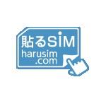 普段使っているSIMカードに貼るだけで海外SIMに早変わり「貼るSIM」