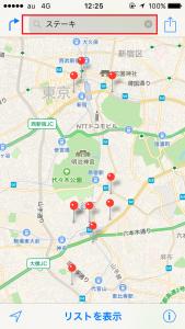 マップで検索する