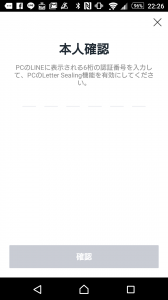 Screenshot_2016-04-25-22-26-41