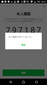 Screenshot_2016-04-25-22-27-07