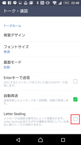 Screenshot_2016-04-25-22-48-51