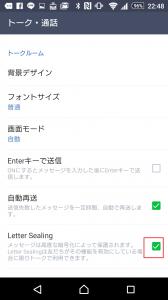 Screenshot_2016-04-25-22-48-56