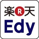 Edy(エディー)を使っていた端末を機種変更時にやること/Android,アンドロイド