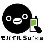 機種変更するならモバイルSuica(スイカ)の作業も必ず行おう!Android,アンドロイド