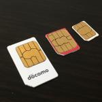 MVNOのSIMカードは海外に対応しているのか?