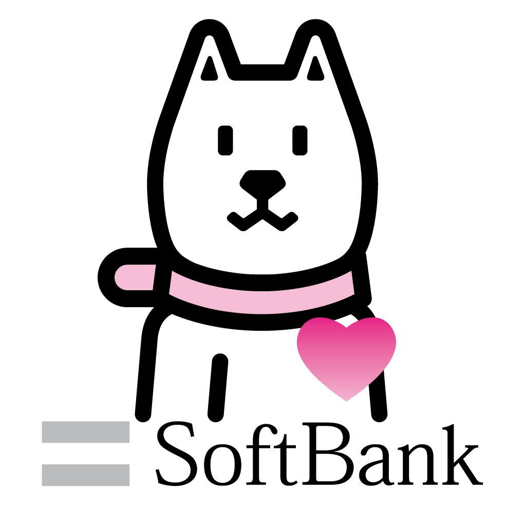 ソフトバンクの紛失ケータイ捜索サービス・電源オフでも検索可能!/iPhone,Android