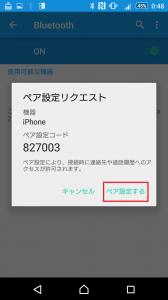 Screenshot_2016-05-03-00-48-28