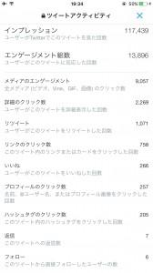 20160711_2209