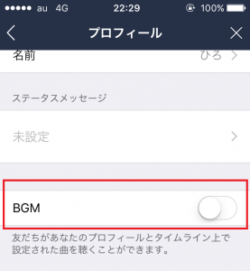 BGMタップオフLINE