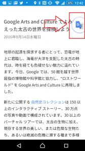 Screenshot_2016-09-18-12-42-58
