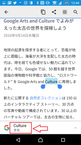 Screenshot_2016-09-18-12-44-27
