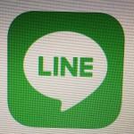 LINEで友だちのハンドルネームを固定する方法/ライン,iPhone,アイフォン