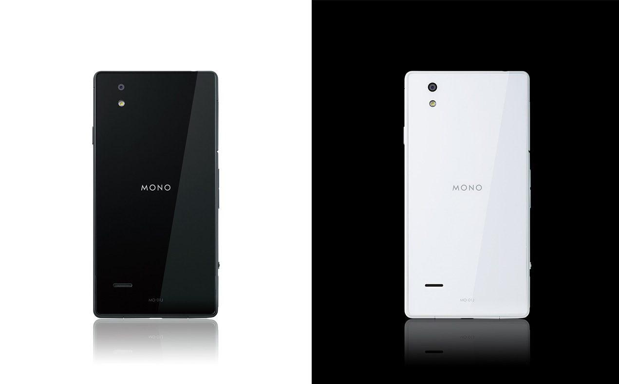 実質648円で買えるドコモ初のオリジナルスマホ『MONO MO-01J』はお得なのか?