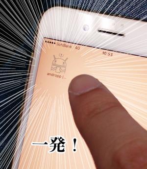 【iPhone入門】ホーム画面からサイトを開く方法/やり方【よく見るサイトは一発!】