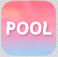 これで写真が溢れない。アプリ『POOL』は無制限に写真を保存できる!