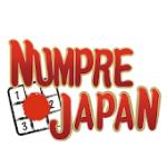 人気ナンプレ(SUDOKU)アプリの最新作【ナンプレ・ジャパン】
