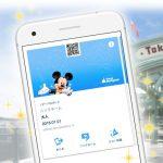 【ディズニーへスマホで入園】eチケットの購入・注意点4つを解説