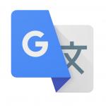 海外に行く人必見。しゃべって訳す「Google翻訳アプリ」